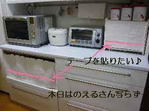 blog2008082702.jpg