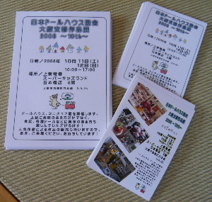blog2008092401.jpg