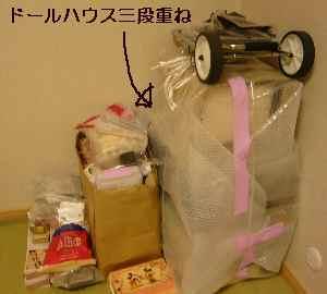 blog2008100501.jpg