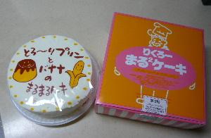 blog2008101501.jpg