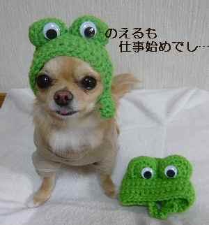 blog2009010801.jpg