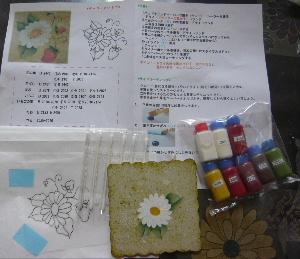 blog2009041801.jpg