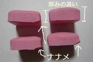 blog2009042603.jpg