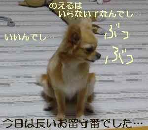 blog2009070801.jpg