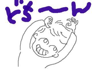 snap_atsunao_2008105114854.jpg