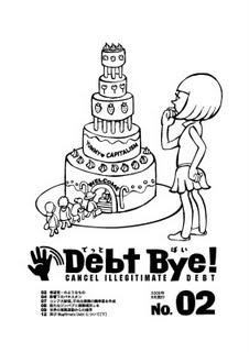 DebtBye02.jpg