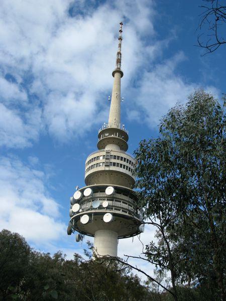テレストラタワー