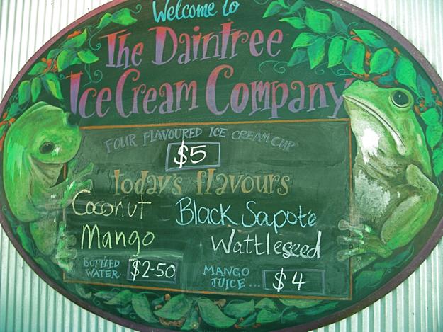 2306アイスクリーム看板
