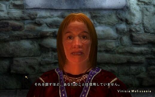 Oblivion-4-8.jpg
