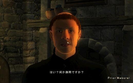 Oblivion-6-3.jpg