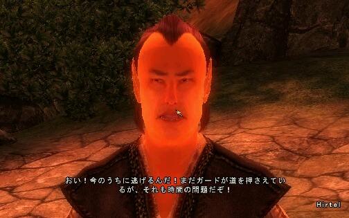 Oblivion-9-5.jpg