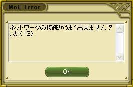 SS003561.jpg