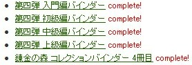 d-5-2.jpg