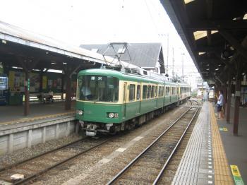 080915 江ノ電3
