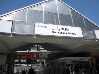 090317 上井草駅