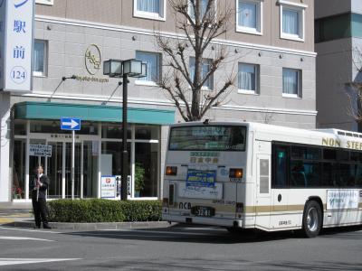090319 シャトルバス