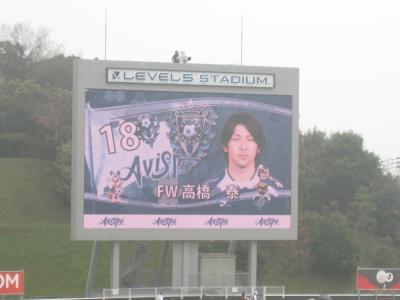 090322 ユタカ