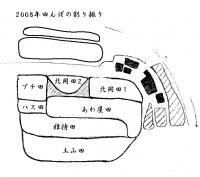tizu2008.jpg