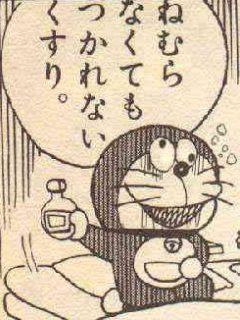 omoshiro0497.jpg