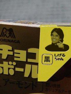 omoshiro0958.jpg