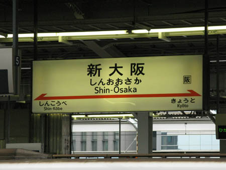 osaka_0826_himeji02
