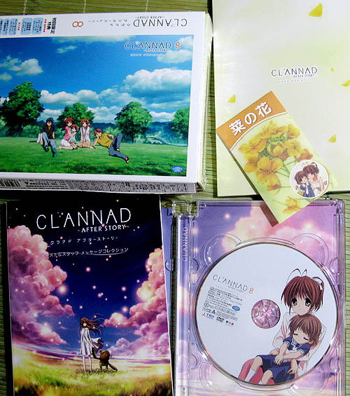 Clannad_afst_DVD8_01