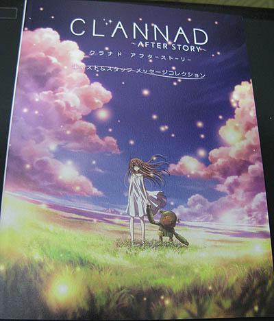 Clannad_afst_DVD8_02