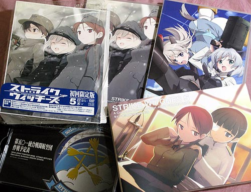 strike witches DVD 05