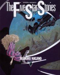 The FiveStarStories
