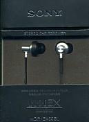 MDR-EX90SL