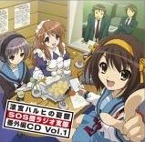 ラジオ支部 番外編CD