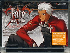 Fate stay/night (5)