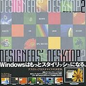 DESIGNERS' DESKTOP2