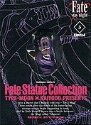 Fate /stay night (3)限定版