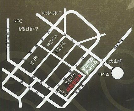 補身閣map