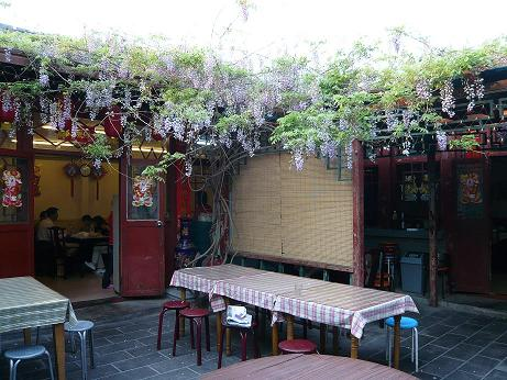 yuanxinレストラン