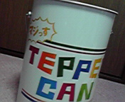 teppei can