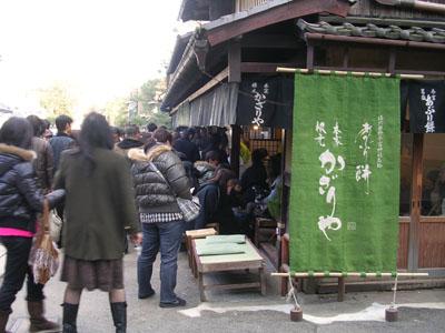 080103-今宮神社 (1)