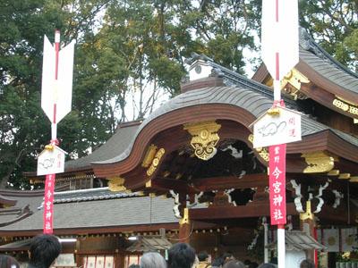 080103-今宮神社 (3)