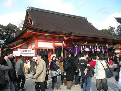 080104-⑥八坂神社 (7)