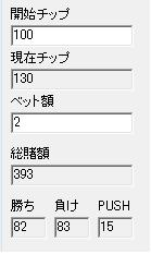 081221_results.jpg