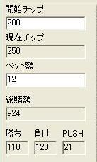 081222_result.jpg