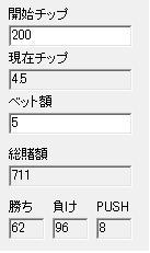 081223_results.jpg