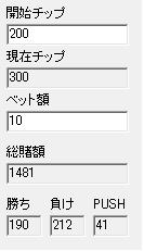 081223_results2.jpg