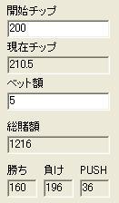 081224_results.jpg