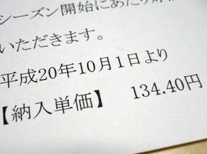 10121.jpg