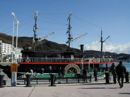 遊覧船黒船