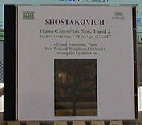 ショスタコービチ作曲ピアノ協奏曲