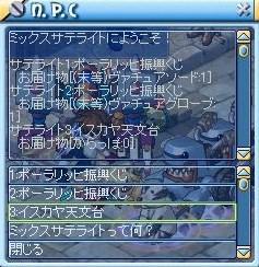 MixMaster_442.jpg