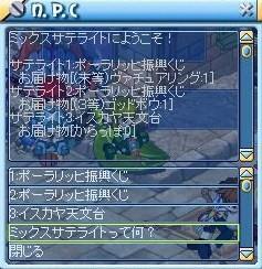 MixMaster_450.jpg